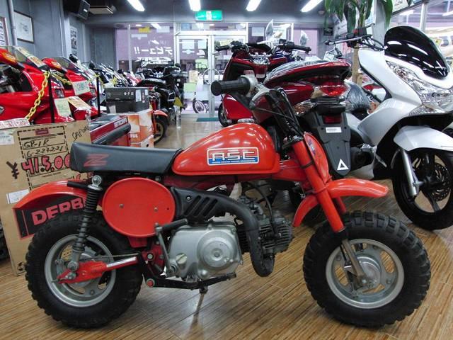 ホンダ Z50R