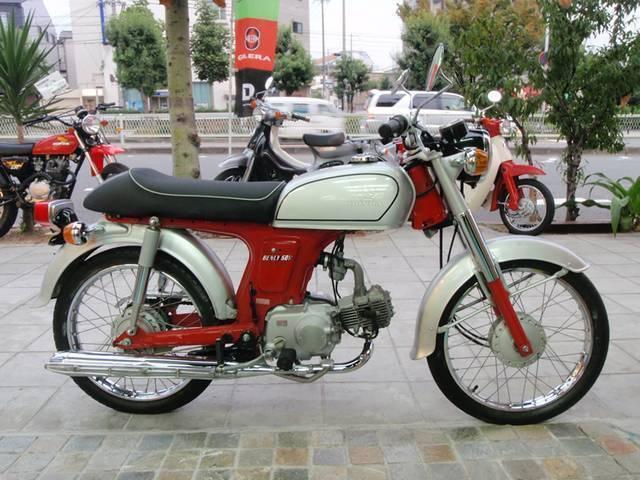 ホンダ ベンリー50S
