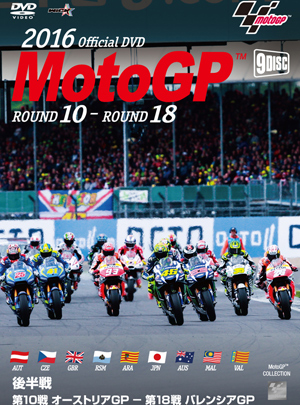 MotoGP Grand Prix of Japan 2004 / Twin Ring Motegi
